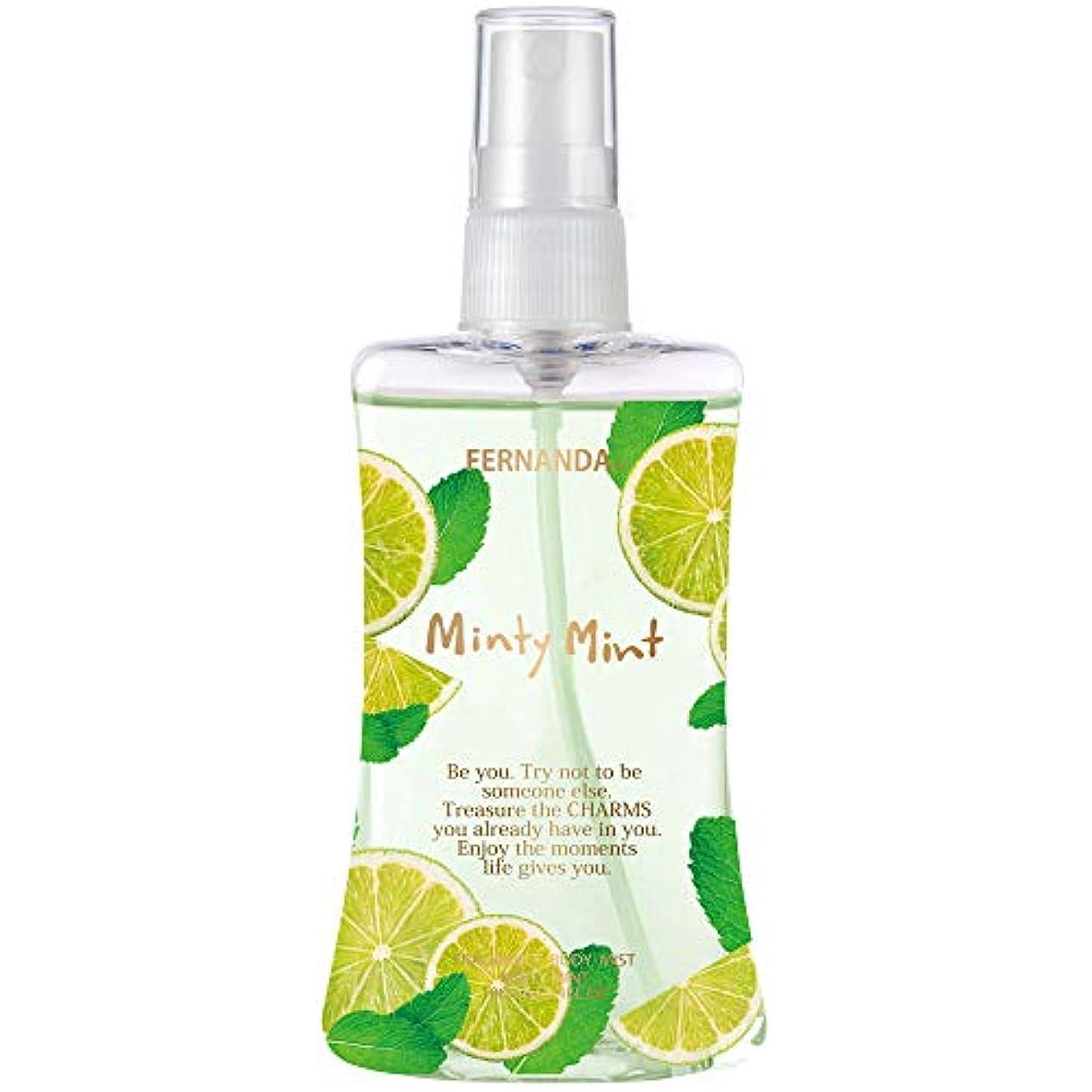 海港消費買収FERNANDA(フェルナンダ) Body Mist Minty Mint (ボディミスト ミンティミント)