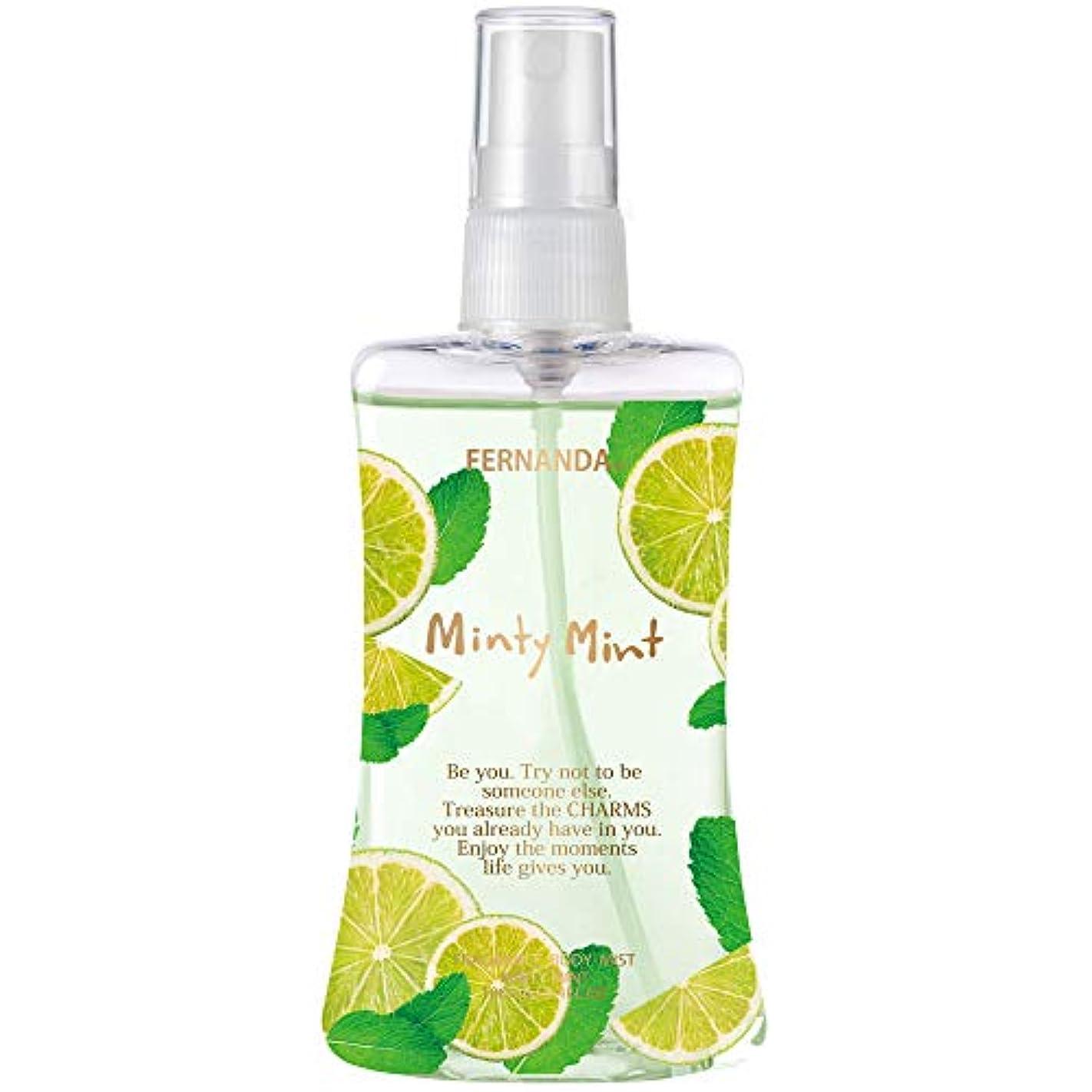 青写真労苦人工FERNANDA(フェルナンダ) Body Mist Minty Mint (ボディミスト ミンティミント)