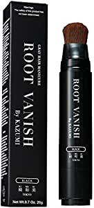 綺和美 [KIWABI] Root Vanish 白髪隠し (ブラック) スティック タイプ 男女兼用 [100%天然成分 / 無添加22種類の植物エキス配合]