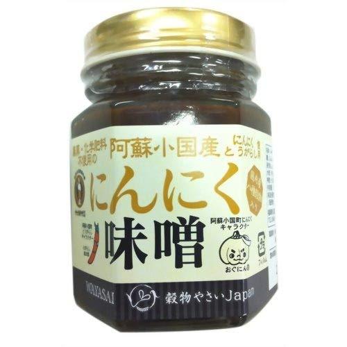 にんにく味噌(120g) フード 加工食品・惣菜 ふりかけ・...