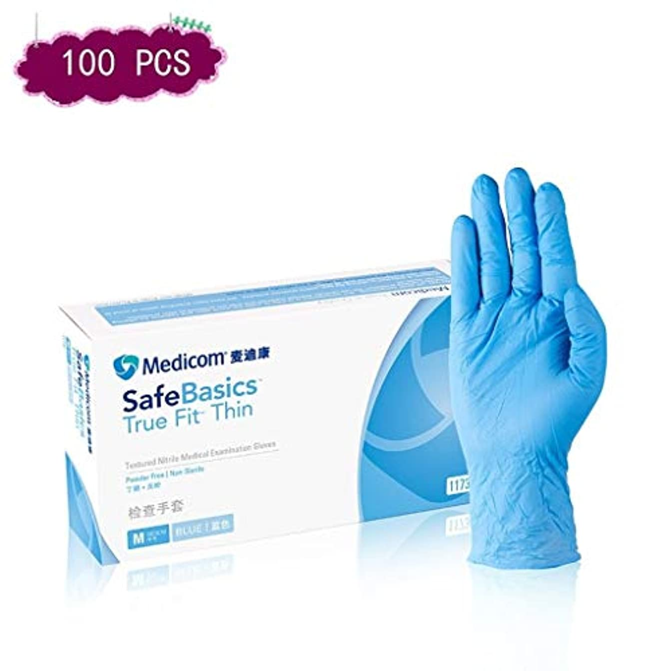 荒れ地配送貢献する使い捨てニトリル手袋ブルー標準労働保険実験工業用フードボウルゴムタトゥー (Color : 9 inch, Size : L)