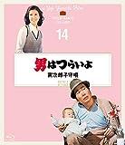 男はつらいよ 寅次郎子守唄 4Kデジタル修復版[Blu-ray/ブルーレイ]