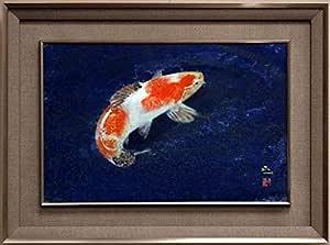梶 喜一 『鯉』 日本画 P8(8号)