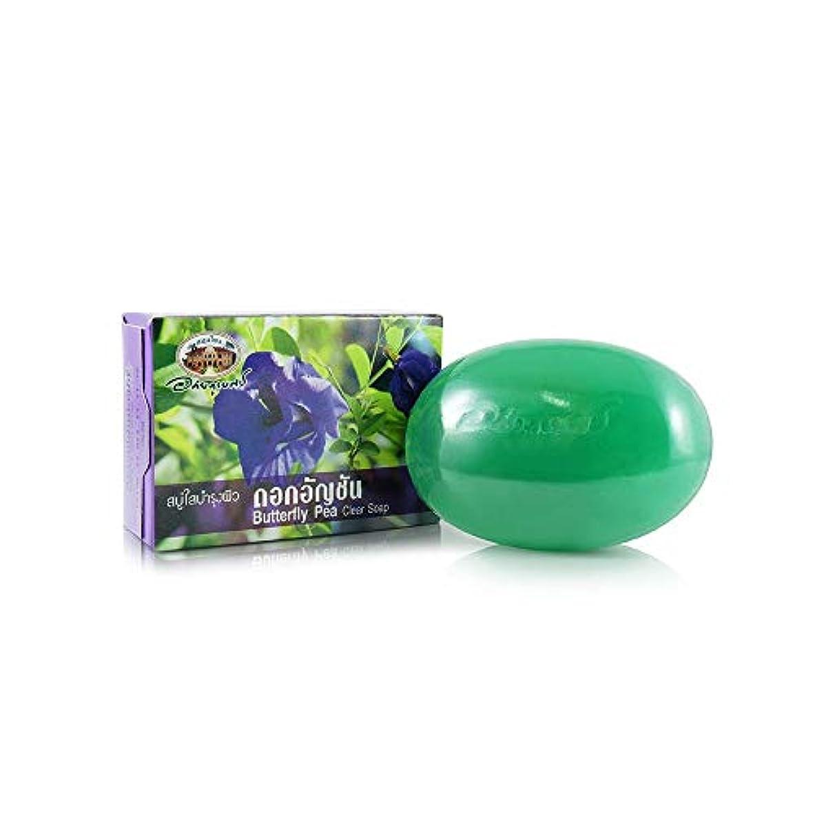 巨大な飽和する過剰Abhaibhubejhr Pea Flowers Vitamin E Herbal Body Cleaning Soap 100g. Abhaibhubejhrピー花ビタミンEハーブボディクリーニングソープ100グラム。