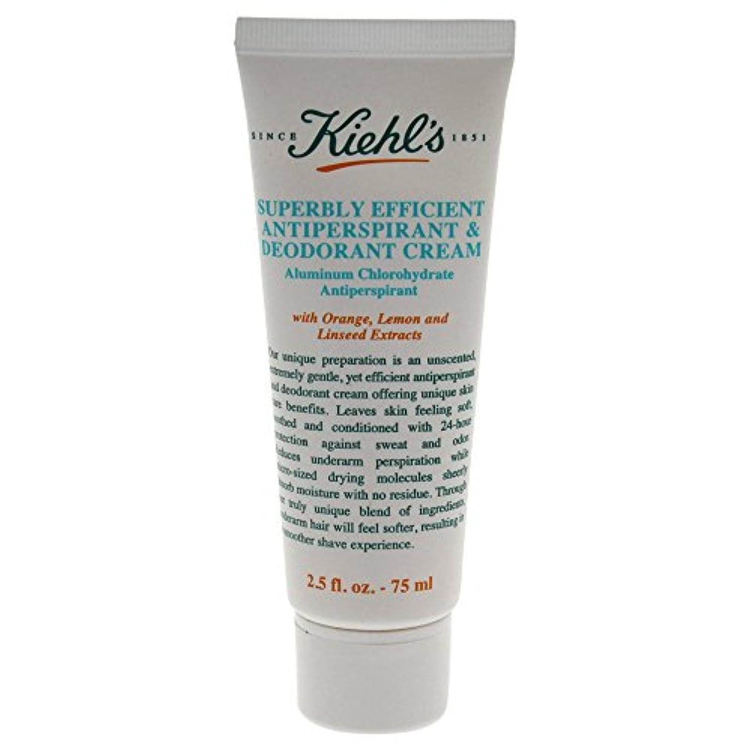 報酬のホース目を覚ますKiehl's Superbly Efficient Anti Perspirant & Deodorant Cream - Full Size 2.5oz (75ml)