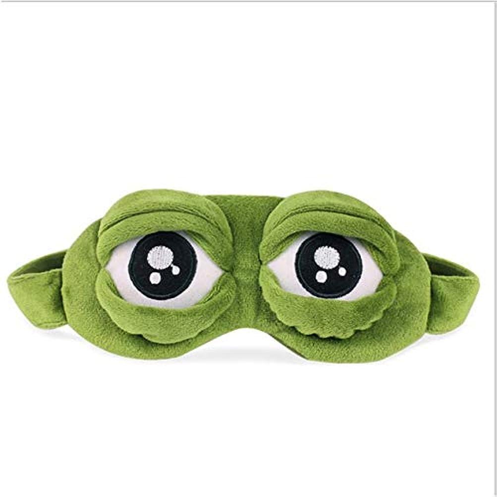 鳥ご意見前方へQuquack 面白いクリエイティブペペカエル悲しいカエル3Dアイマスクカバー睡眠休憩漫画ぬいぐるみ睡眠マスクかわいいアニメギフト