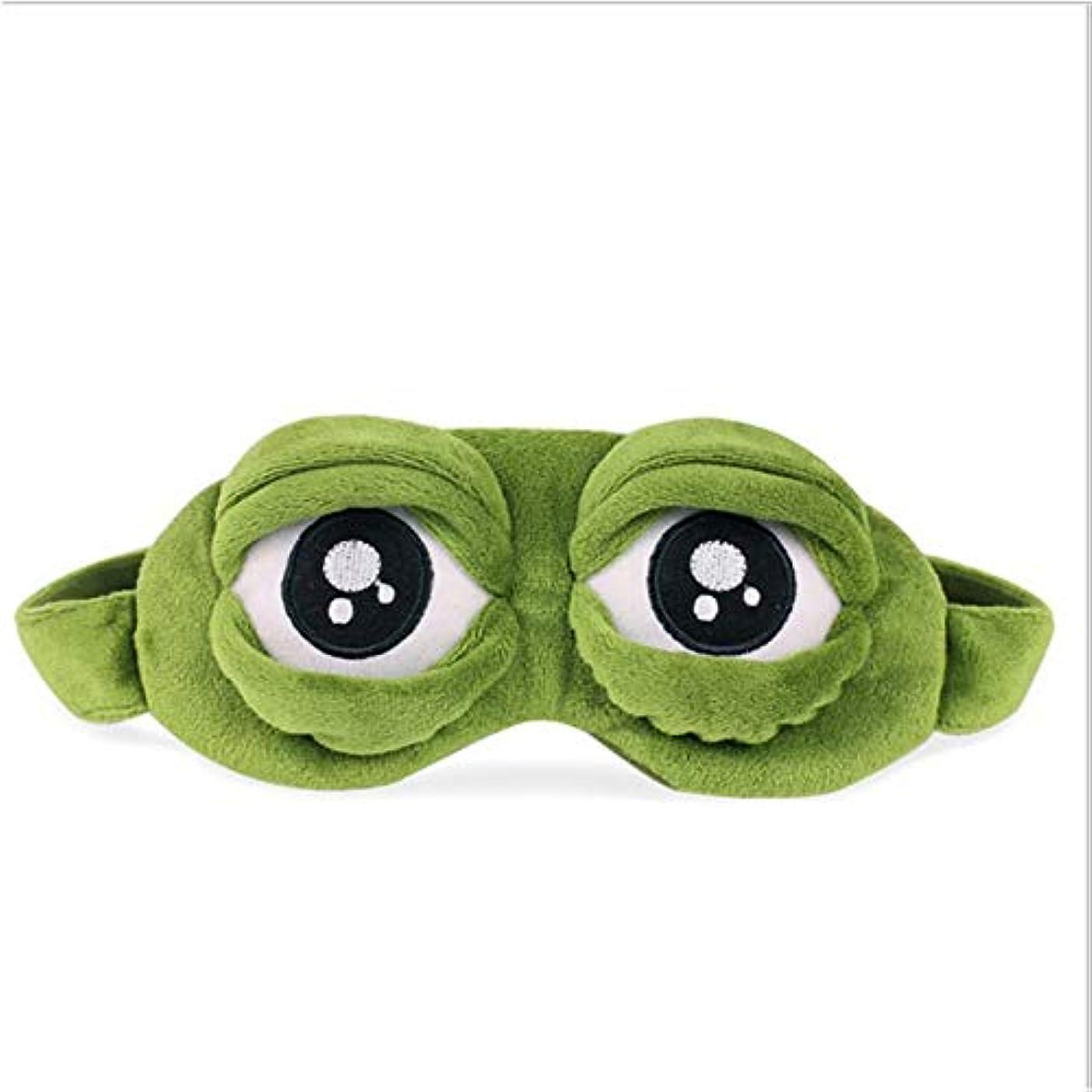 あご鉛筆量Ququack 面白いクリエイティブペペカエル悲しいカエル3Dアイマスクカバー睡眠休憩漫画ぬいぐるみ睡眠マスクかわいいアニメギフト