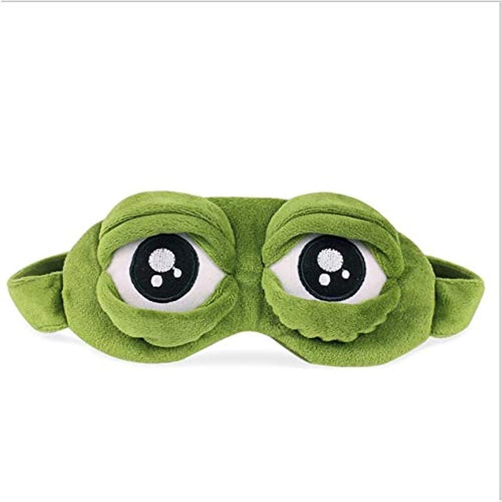 屋内レンジ再生的Ququack 面白いクリエイティブペペカエル悲しいカエル3Dアイマスクカバー睡眠休憩漫画ぬいぐるみ睡眠マスクかわいいアニメギフト