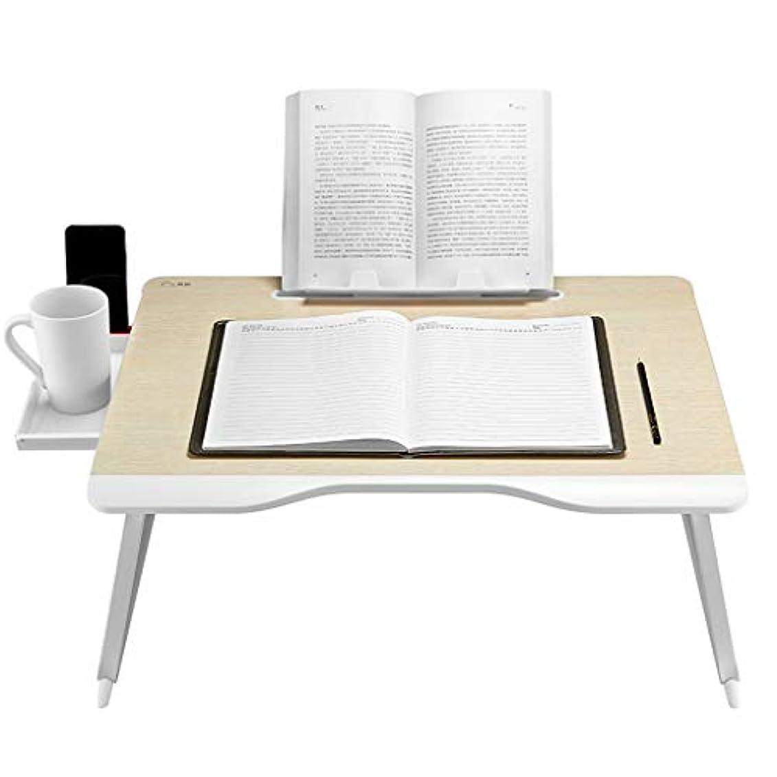 印象的な沼地間違いFRF 折りたたみ式テーブル- 家庭用寮折りたたみ式コンピュータデスク、子供用ベッドルーム書斎デスクスタディテーブル (色 : ベージュ, サイズ さいず : 65x49x30cm)