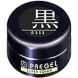 プリジェル スーパーカラーEX 黒 4g PG-SE111 カラージェル UV/LED対応