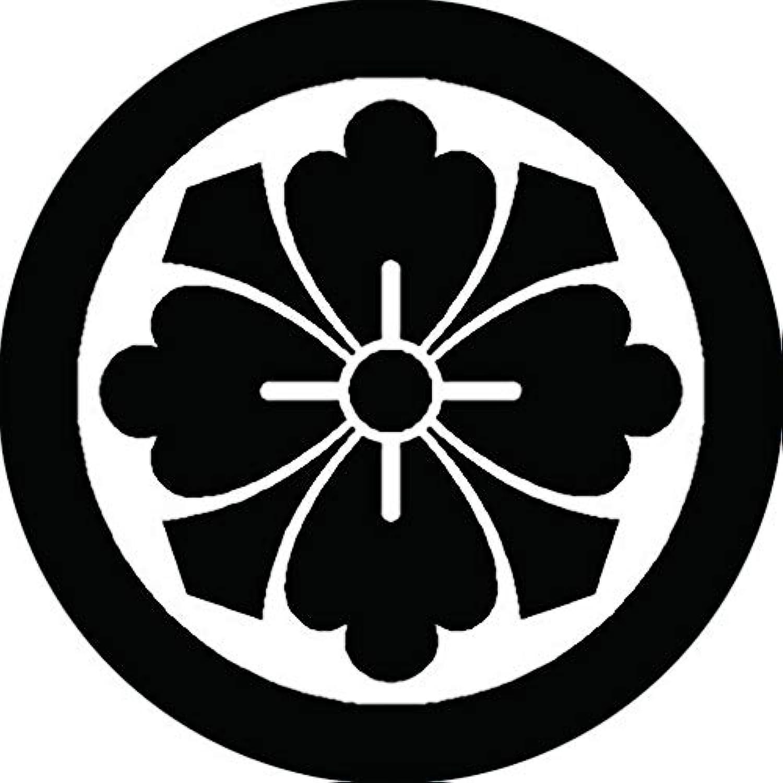 家紋シール 石持ち地抜き四方剣花菱紋 布タイプ 直径40mm 6枚セット NS4-2019