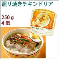 無添加  国産鶏 照り焼きチキンドリア 250g  4個  【送料込】