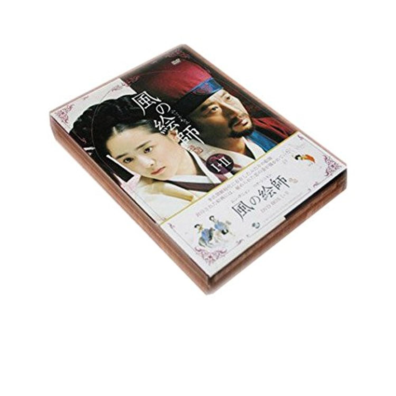 まっすぐにする妻保証風の絵師 BOX I+II 2009 主演: パク?シニャン