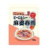 PLC 麻婆春雨 ×5個 セット (たんぱく質 調整食品) (ピーエルシー 低たんぱく 惣菜) (ホリカフーズ)