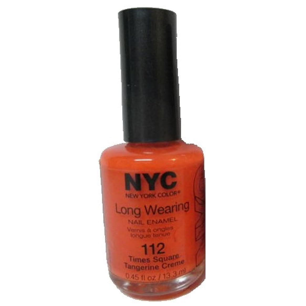発言する偽正確さ(3 Pack) NYC Long Wearing Nail Enamel - Times Square Tangerine (並行輸入品)
