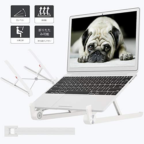 1homefurnit パソコンスタント 猫背&肩こり対策 ラップトップスタント 11-15インチ対応 折りたたみ式 収納便利 タブレット利用可能