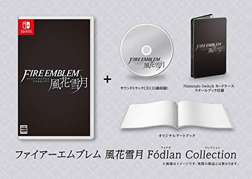 ファイアーエムブレム 風花雪月 Fódlan Collection -Switch 【Amazon.co.jp限定】アイテム未定 付