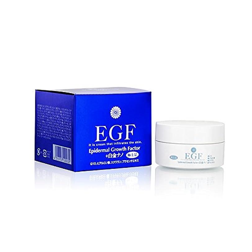 カエル黒毎週EGF クリーム