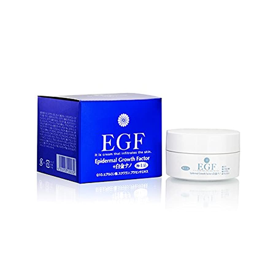 暴露する呼吸する判定EGF クリーム