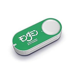 モンダミン Dash Button