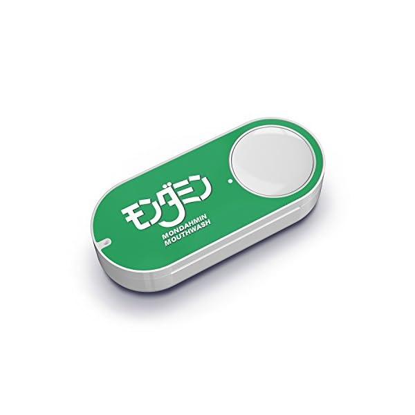 モンダミン Dash Buttonの商品画像
