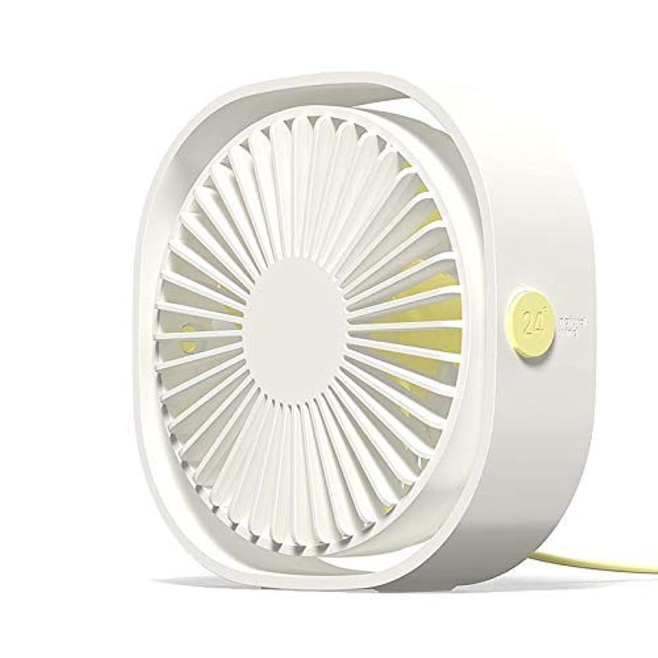 収束山注意MifeerミニUSBテーブルデスクパーソナルファン360度回転Quietc 3速Speedc USB冷却ファン(カラー:ホワイト)
