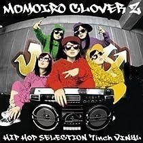 Hip Hop Selection 7inch Vinyl (イベント会場限定盤)