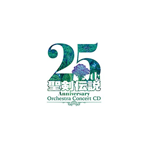 聖剣伝説 25th Anniversary Orchestra Concert CD
