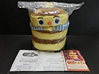 森永ホットケーキミックス ぽかぽかホットケーキクッション「あったま郎」懸賞当選