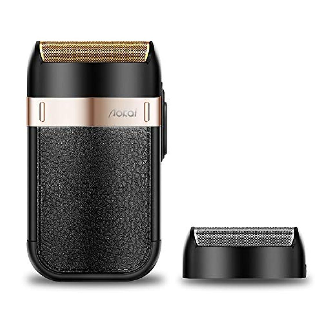 メンズシェーバー 充電·交流式 髭剃り 電気シェーバー 往復式 携帯ひげそり モバイル 防水基準 USB充電式 コンパクト 旅行用