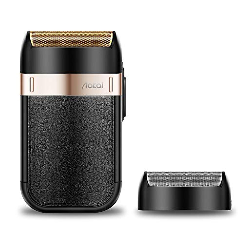 グレード感度敏感なメンズシェーバー 充電·交流式 髭剃り 電気シェーバー 往復式 携帯ひげそり モバイル 防水基準 USB充電式 コンパクト 旅行用