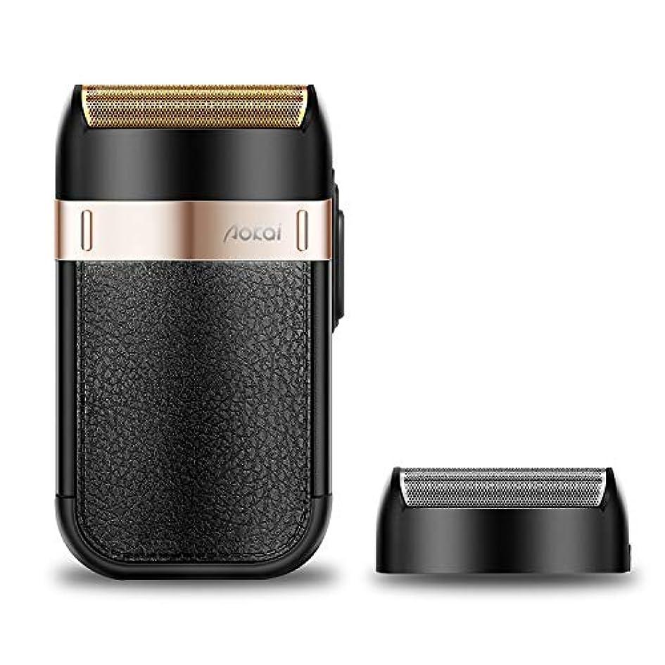 寺院耐えられる抑制メンズシェーバー 充電·交流式 髭剃り 電気シェーバー 往復式 携帯ひげそり モバイル 防水基準 USB充電式 コンパクト 旅行用