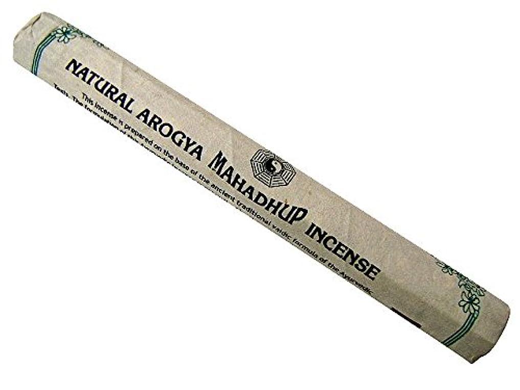 著名な協会治療NEPAL INCENSE 【NATURAL AROGYA MAHADHUP INCENSE】 アーユルベーダ