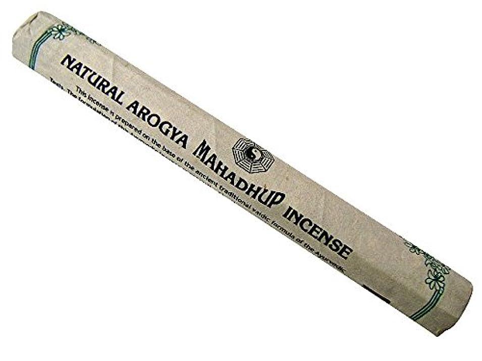 打ち負かすタンカー動詞NEPAL INCENSE 【NATURAL AROGYA MAHADHUP INCENSE】 アーユルベーダ