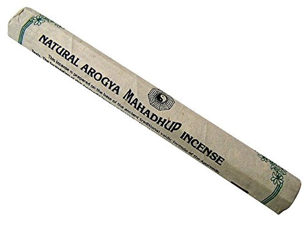 波紋上記の頭と肩ロケットNEPAL INCENSE 【NATURAL AROGYA MAHADHUP INCENSE】 アーユルベーダ