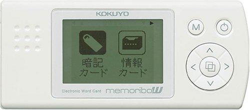 コクヨ 電子単語カード memoribo W メモリボ ダブル NS-DA2W