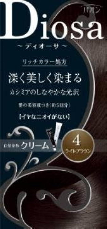 ジャンク属性常識【シュワルツコフヘンケル】パオン ディオーサ クリーム 4 ライトブラウン ×10個セット
