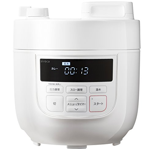 siroca (シロカ) 電気圧力鍋 SP-D131 ホワイト B075L99HWX 1枚目