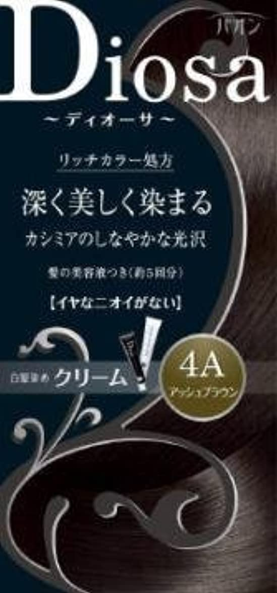 謝罪デッキ造船【シュワルツコフヘンケル】パオン ディオーサ クリーム 4A アッシュブラウン ×3個セット