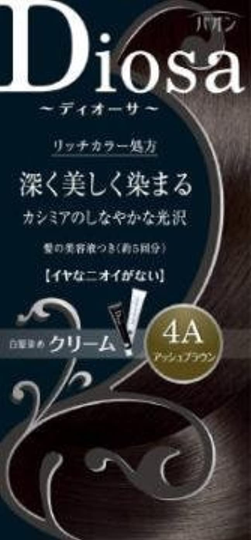 ばかげている希少性唇【シュワルツコフヘンケル】パオン ディオーサ クリーム 4A アッシュブラウン ×10個セット