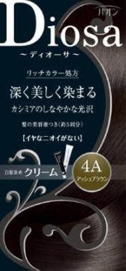 脱獄比類のないルビー【シュワルツコフヘンケル】パオン ディオーサ クリーム 4A アッシュブラウン ×5個セット