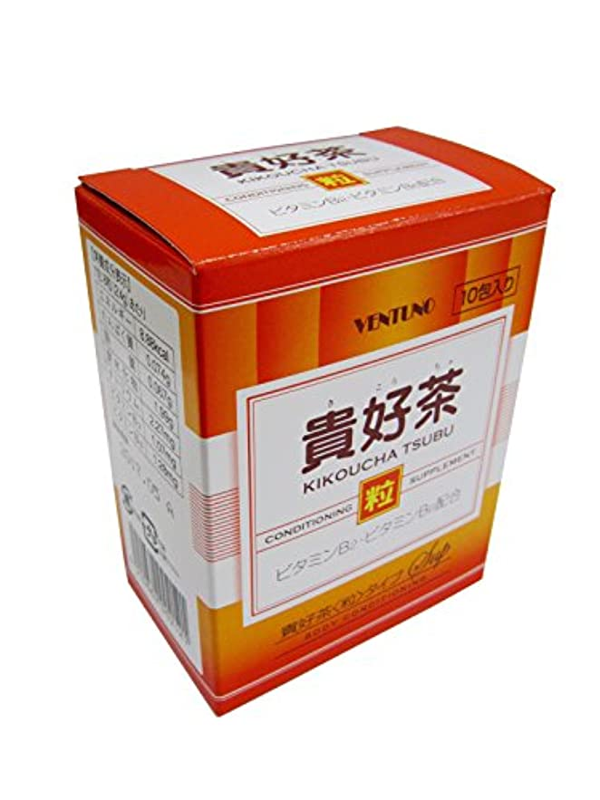 知人ほぼ作成者貴好茶(粒) 8粒×10包