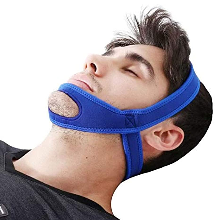 海上共和国代理店アンチチャックあごのストラップ、再生を停止やあごのストラップ、効果的に自然に睡眠を改善するためにSを再生し、男性と女性は、顎支持ストラップを調整することができます (Blue)