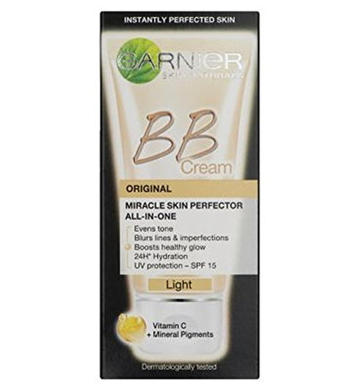 ばか請負業者喜劇毎日オールインワンB.B.ガルニエスキンパーフェク傷バームクリームライト50ミリリットル (Garnier) (x2) - Garnier Skin Perfector Daily All-In-One B.B. Blemish...