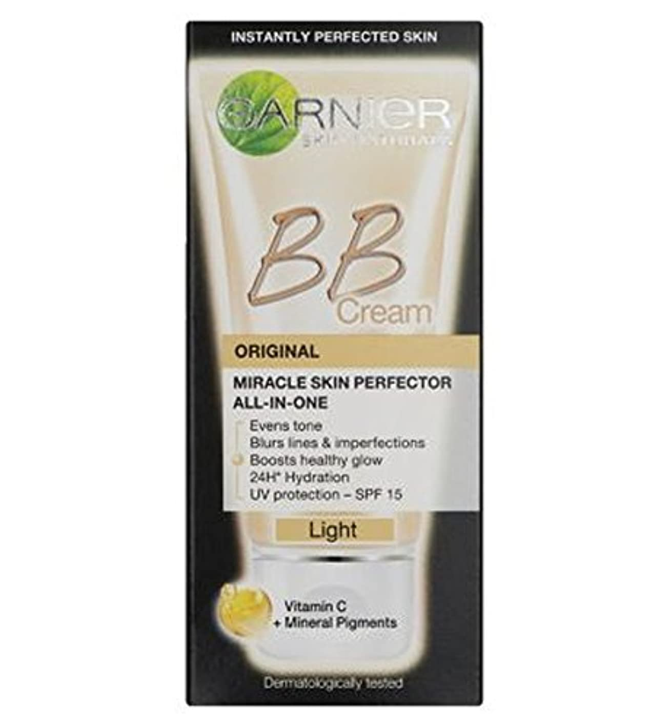 悩みブレス幸福Garnier Skin Perfector Daily All-In-One B.B. Blemish Balm Cream Light 50ml - 毎日オールインワンB.B.ガルニエスキンパーフェク傷バームクリームライト...