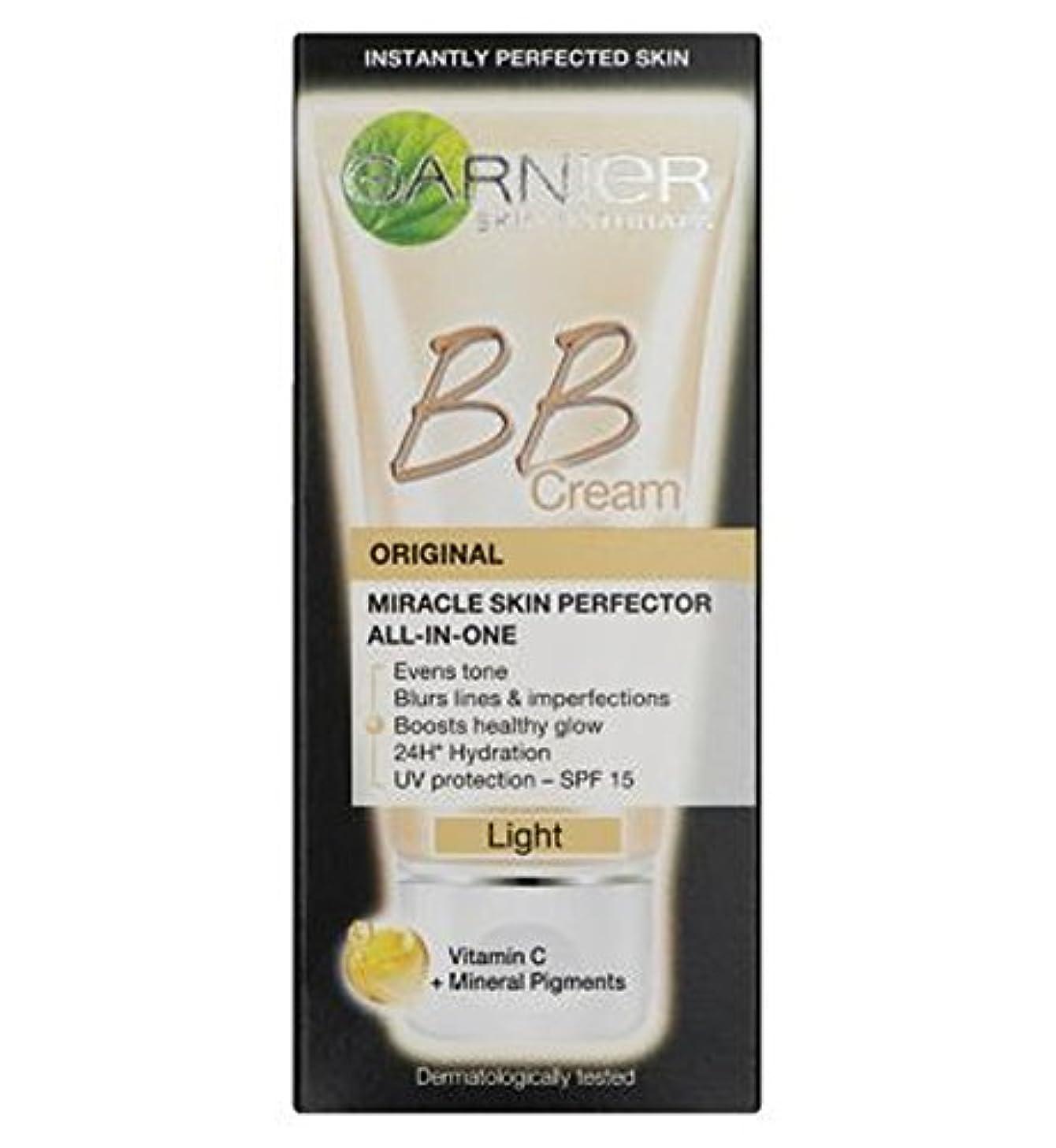 偏心符号泣く毎日オールインワンB.B.ガルニエスキンパーフェク傷バームクリームライト50ミリリットル (Garnier) (x2) - Garnier Skin Perfector Daily All-In-One B.B. Blemish...