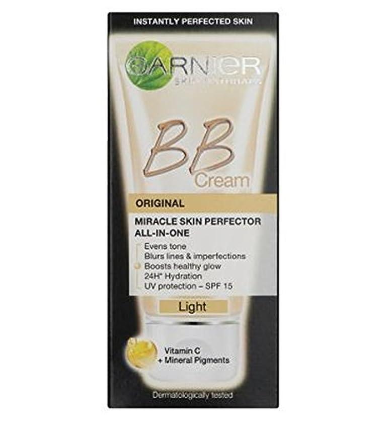 法律により軽くシーケンスGarnier Skin Perfector Daily All-In-One B.B. Blemish Balm Cream Light 50ml - 毎日オールインワンB.B.ガルニエスキンパーフェク傷バームクリームライト...
