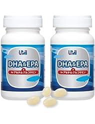 DHA&EPA+N-アセチルグルコサミン 2本セット240粒(1本120粒入り)