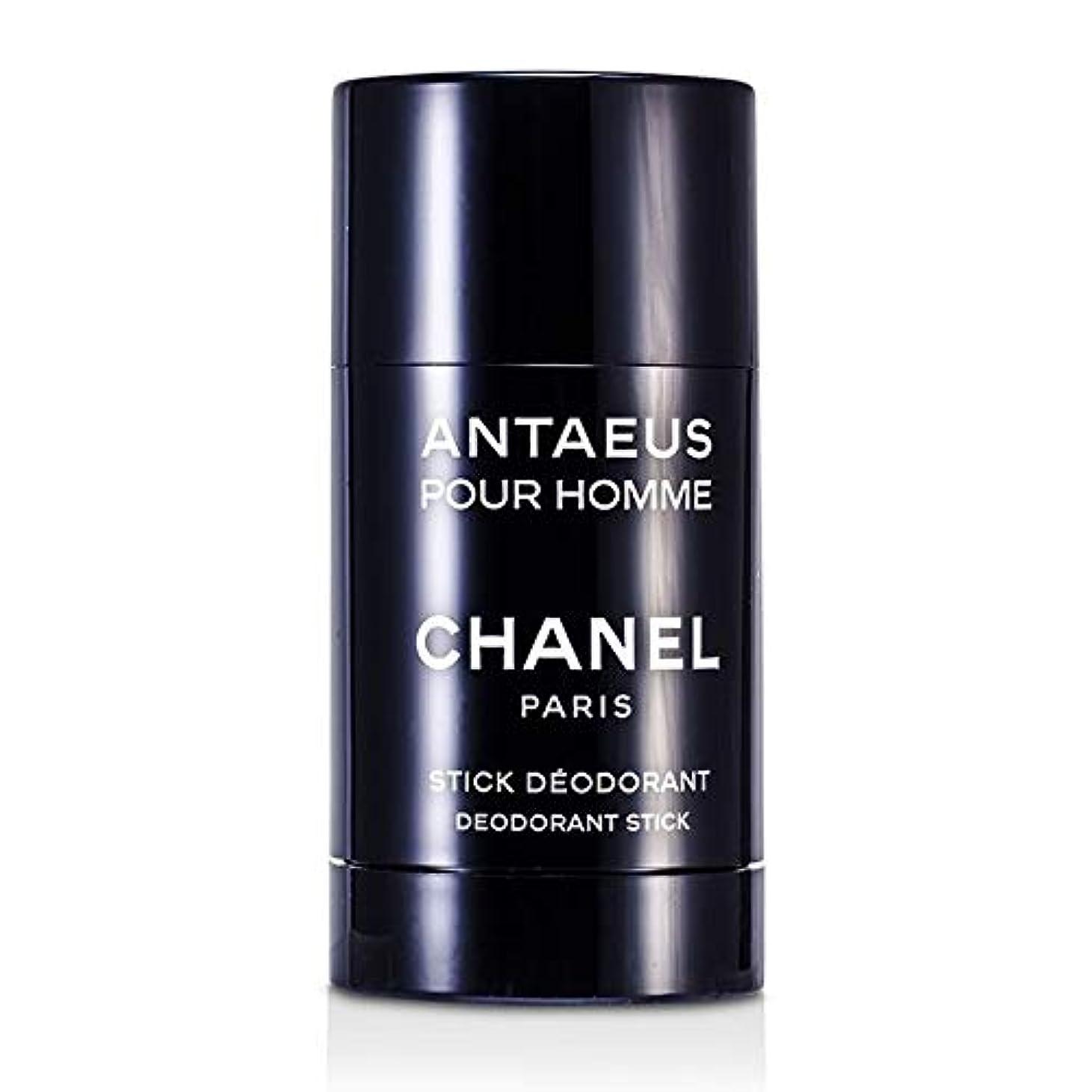 香り言うまでもなくギャザーシャネル アンテウス デオドラントスティック 75g/2.5oz 75ml/2oz