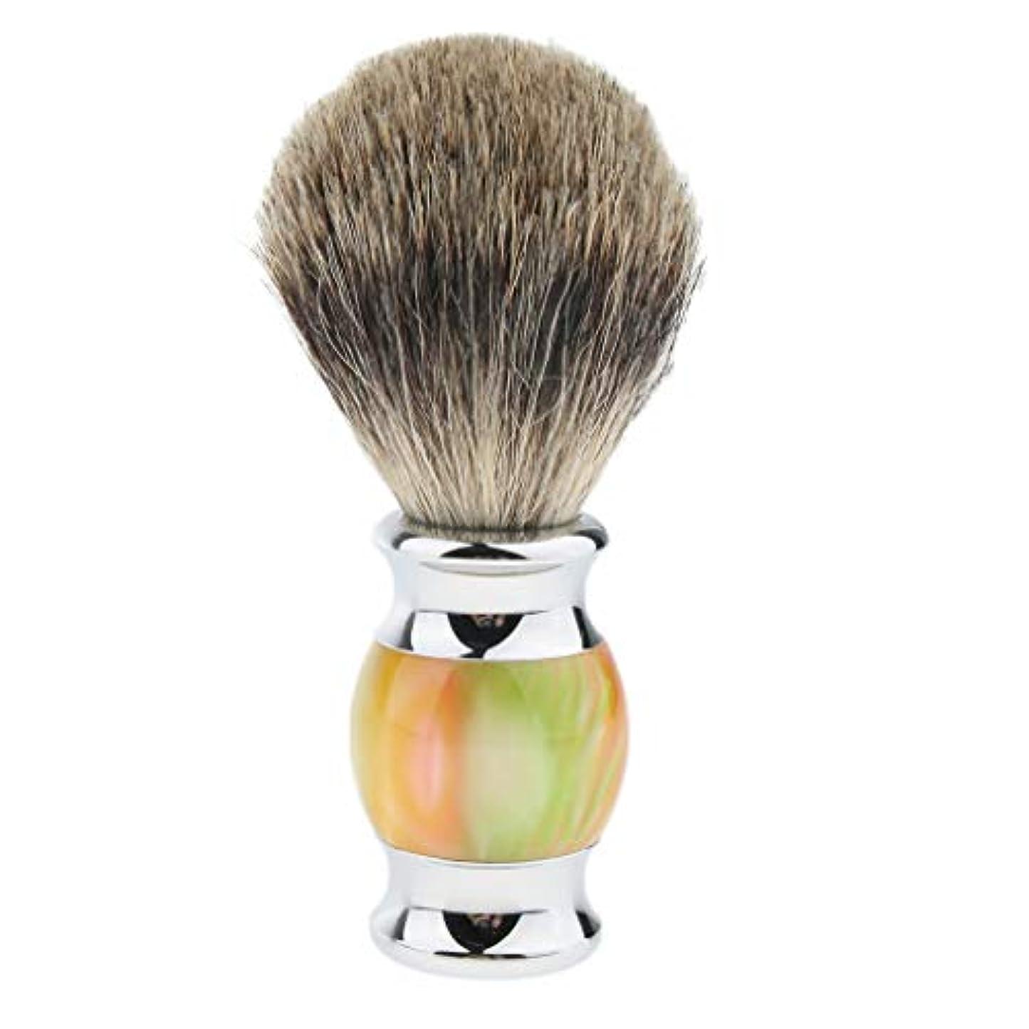 破滅的なグリーンランド秋Hellery ひげブラシ シェービング ブラシ メンズ 理容 洗顔 髭剃り 泡立ち 多色選べ - 01